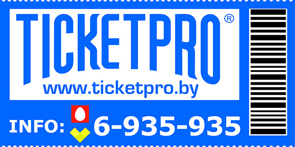 ticketpro.by