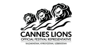 cannes liions